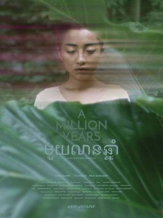 A Million Years - Poster