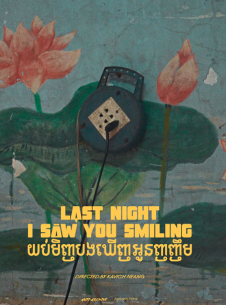 Last Night I Saw You Smiling - Poster