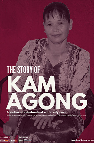 The Story Of Kam Agong - Poster